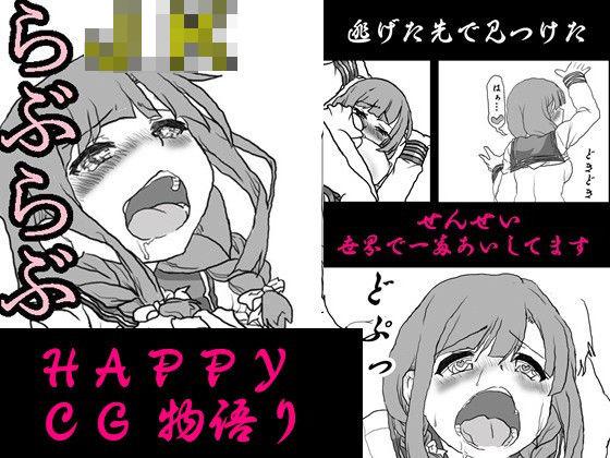TSRPG 〜女の子なボクのドキドキエッチな体験記〜